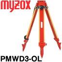 マイゾックス 精密木脚 デュアルロックタイプ PMWD3-O