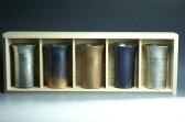 手作り銅器 一口カップ(小)5組セット 酒器