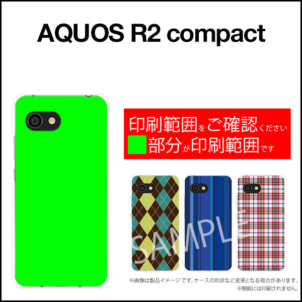 AQUOS R2 compact zero [801SH] ea [606SH] Xx3 mini [603SH] Xx3 [506SH] Xx2 [502SH] mini [503SH]アクオスハードケース/TPUソフトケースドクロ(モノトーン)スマホ/ケース/カバー/クリア【メール便送料無料】