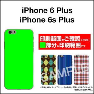 iphone6Plus/6sPlus