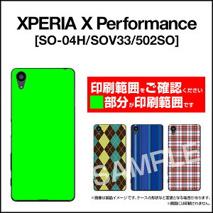 xperia-x-performance