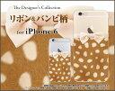 iPhone XiPhone 8iPhone 8 Plus7/7 PlusSE6/6s 6 Plus/6s Plusアイフォンハードケース/TPUソフトケースリボン&バンビ柄スマホ/スマートフォン/ケース/カバー【メール便送料無料】[ 雑貨 メンズ レディース ]