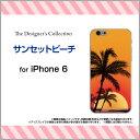 iPhone XiPhone 8iPhone 8 Plus7/7 PlusSE6/6s 6 Plus/6s Plusアイフォンハードケース/TPUソフトケースサンセットビーチスマホ/スマートフォン/ケース/カバー【メール便送料無料】[ 雑貨 メンズ レディース ]