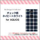 AQUOS sense [SH-01K/SHV40]R [SH-03J/SHV39/604SH]EVER [SH-02J]ZETA/Compactアクオスハードケース/TPUソフトケースチェック柄ネイビー×ホワイトスマホ/ケース/カバー【メール便送料無料】[ 雑貨 メンズ レディース ]