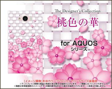 AQUOS R compact [SHV41 701SH]AQUOS SERIE mini [SHV38]AQUOS U [SHV37][SHV35]アクオスハードケース/TPUソフトケース桃色の華スマホ/ケース/カバー/クリア【メール便送料無料】