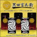 【メール便送料無料】iPhone 5/5s iPhone 5cAQUO...