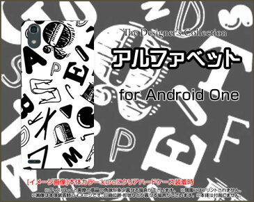 Android One X3アンドロイド ワン エックススリーY!mobileオリジナル デザインスマホ カバー ケース ハード TPU ソフト ケースアルファベット(モノトーン)
