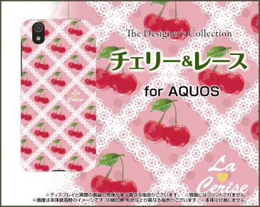 AQUOS sense [SH-01K SHV40]アクオス センスdocomo au UQ mobileオリジナル デザインスマホ カバー ケース ハード TPU ソフト ケースチェリー&レース