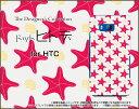 HTC U11 [HTV33 601HT]エイチティーシー ユーイレブ...