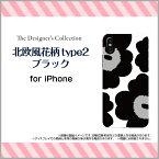 iPhone XS Maxアイフォン テンエス マックスdocomo au SoftBankApple アップル あっぷるオリジナル デザインスマホ カバー ケース ハード TPU ソフト ケース北欧風花柄type2ブラック