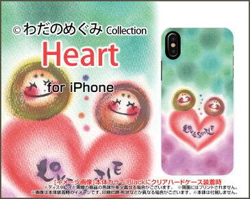 iPhone XS Maxアイフォン テンエス マックスdocomo au SoftBankApple アップル あっぷるオリジナル デザインスマホ カバー ケース ハード TPU ソフト ケースHeart