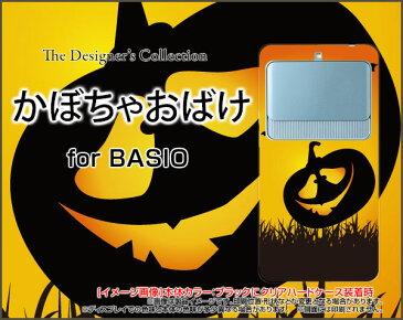 BASIO3 [KYV43]ベイシオ スリーauオリジナル デザインスマホ カバー ケース ハード TPU ソフト ケースかぼちゃおばけ