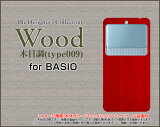 BASIO3 [KYV43]ベイシオ スリーauオリジナル デザインスマホ カバー ケース ハード TPU ソフト ケースWood(木目調)type009