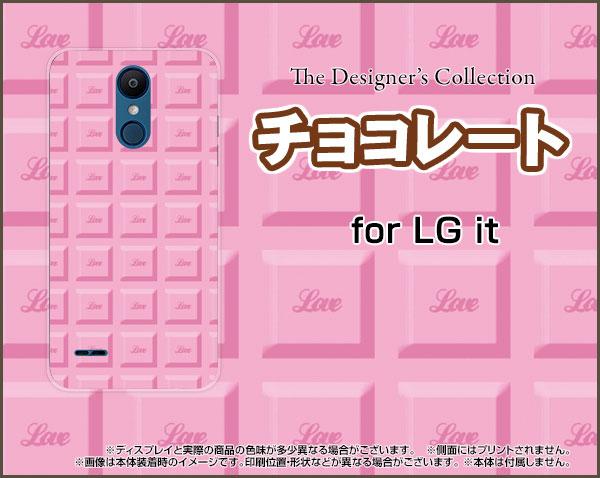 LG it [LGV36]エルジー イットauオリジナル デザインスマホ カバー ケース ハード TPU ソフト ケースチョコレート(ストロベリー)
