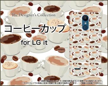 LG it [LGV36]エルジー イットauオリジナル デザインスマホ カバー ケース ハード TPU ソフト ケースコーヒーカップ