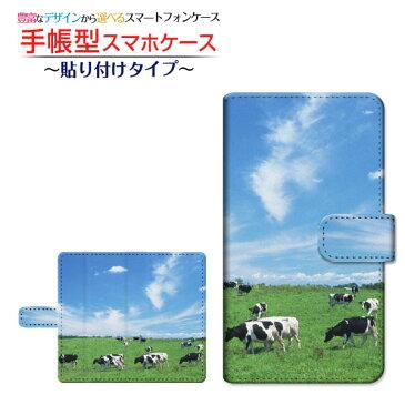 Redmi Note 9Sレッドミー ノート ナインエスOCN モバイルONE 格安スマホ手帳型 貼り付けタイプ スマホカバー ダイアリー型 ブック型牧場と牛