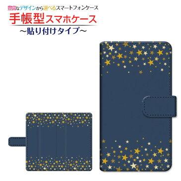GALAXY S20 Ultra 5G [SCG03]ギャラクシー エストゥエンティ ウルトラ ファイブジーau手帳型 貼り付けタイプ スマホカバー ダイアリー型 ブック型Star(type003)