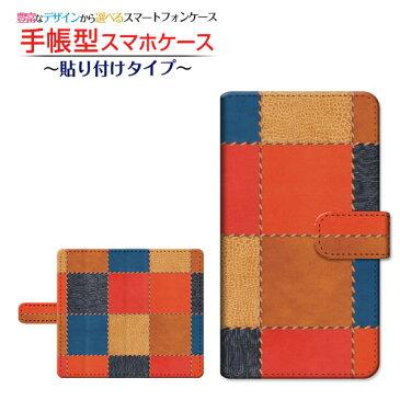 Mi Note 10 Proミー ノート テン プロXiaomi シャオミ手帳型 貼り付けタイプ スマホカバー ダイアリー型 ブック型パッチワークレザー type2