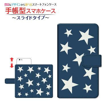 TONE e20トーン e20TONEモバイル手帳型 スライドタイプ スマホカバー ダイアリー型 ブック型Star(type001)