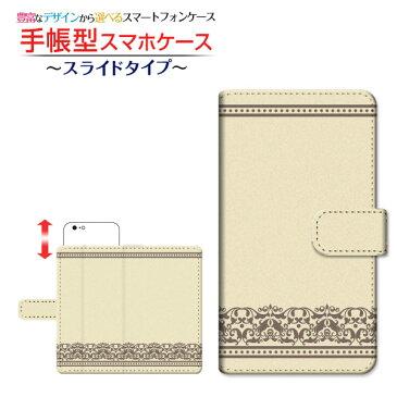 OPPO A5 2020 Rakuten UN-LIMIT 対応オッポ エーファイブ 2020Rakuten Mobile 楽天モバイル手帳型 スライドタイプ スマホカバー ダイアリー型 ブック型ダマスク柄(type003)