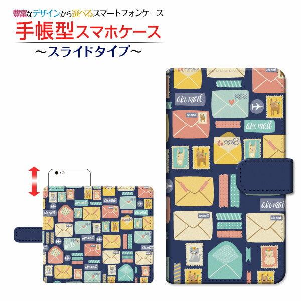 スマートフォン・携帯電話アクセサリー, ケース・カバー iPhone 11 Pro Max docomo au SoftBank Air mail(animal)