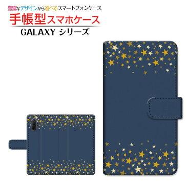 GALAXY Note10+ [SC-01M/SCV45]ギャラクシー ノートテンプラスdocomo au手帳型 カメラ穴対応 スマホカバー ダイアリー型 ブック型Star(type003)