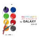 GALAXY A20 [SC-02M/SCV46]ギャラクシー エートゥエンティdocomo au UQ mobileオリジナル デザ……