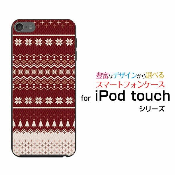 iPod touch 7Gアイポッド タッチ第7世代 2019オリジナル デザインスマホ カバー ケース ハード TPU ソフト ケースノルディック柄(赤)