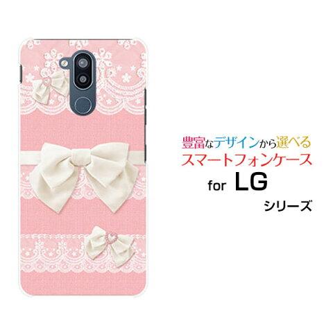 LG style2エルジー スタイルツーdocomo ドコモオリジナル デザインスマホ カバー ケース ハード TPU ソフト ケースレース&リボン (ピーチピンク)