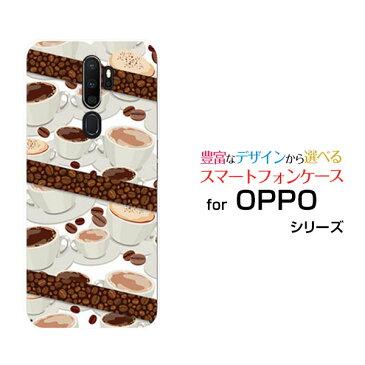 OPPO A5 2020オッポ エーファイブ 2020UQ mobileオリジナル デザインスマホ カバー ケース ハード TPU ソフト ケースコーヒーとコーヒー豆