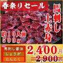 2017-04-08akami500