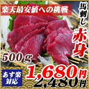 Akami500_aru2