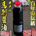 Shouyu0500_s2