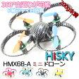 360°宙返りが可能 HiSKY ハイスカイ HMX68 ミニ ドローン セット プロポ付き 6軸ジャイロ (hisky-hmx68-A) ORI RC ドローン ラジコン ヘリコプター 関連商品 RC ヘリコプター ブラシレス 本体セット ドローン クワッド