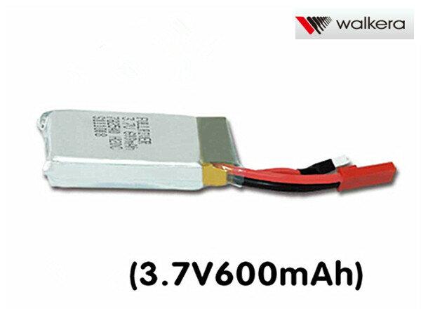 【Cpost】ワルケラ walkera NEW V120D02S、QR W100S用 バッテリー (HM-V120D02S-Z-24) ラジコンヘリ関連商品 walkera パーツ