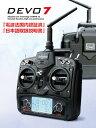 ラジコン ヘリコプター Walkera DEVO7送信機2.4GHz (mode1)(DEVO-7-m1) ORI RC 【技適・電波法国内認証済/日本語説明書付】 ラジコン ヘリコプター WALKERA ワルケラ Devo7 プロポ ラジコン ヘリコプター
