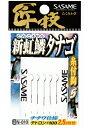 【Cpost】ササメ 匠技 新虹鱗タナゴ 糸付 N-010 ...