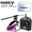 HiSKY アルミケース付き HCP80 V2 + H6 プロポ RTF (mode1) (hisky-hcp80v2m1-h6-BOX)【技適・電波法国内認証済】 3軸6軸切り換え 初級、中級1機で充分 |ORI RC ラジコン ヘリコプター 関連商品 HiSKY ハイスカイ 本体セット ドローン クワッド 6CH 3D