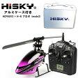 HiSKY アルミケース付き HCP80 V2 + H6 プロポ RTF (mode2) (hisky-hcp80v2m2-h6-BOX)【技適・電波法国内認証済】 3軸6軸切り換え 初級、中級1機で充分 |ORI RC ラジコン ヘリコプター 関連商品 HiSKY ハイスカイ 本体セット ドローン クワッド 6CH 3D