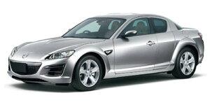 【新車】マツダ RX-8 2WD 4ドア タイプG 4人 1300cc ガソリン 6FAT≪個人向けカーリース≫★カ...