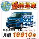 ワゴンR 【期間限定!超特選車】スズキ ワゴンR 2WD 5...