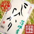 新米【送料無料】28年 茨城県産 奥久慈米コシヒカリ玄米30kg(白米27kg)【02P03Dec16】
