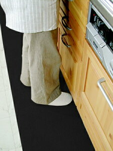 キッチンマット 45cm×250cm My Kitchen Style【楽ギフ_包装選択】【楽ギフ_のし】