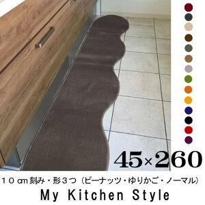 キッチン シンプル おしゃれ マイキッチンスタイル イージーオーダー