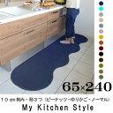 キッチンマット 240 65×240 My Kitchen Style...