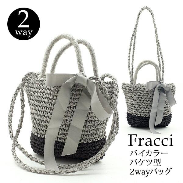 產品詳細資料,日本Yahoo代標|日本代購|日本批發-ibuy99|包包、服飾|包|女士包|手提袋|バケツ型 ペーパー素材 トートバッグ グレージュ ブラック レディース あす楽可能