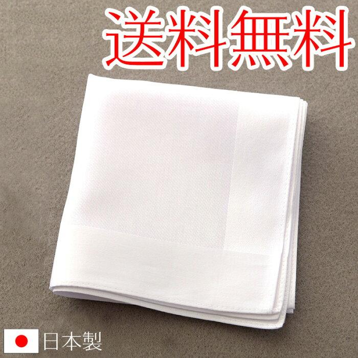 【メール便送料無料】日本製西脇産紳士フォーマルハンカチ 結婚式 ウェディング 冠婚葬祭 メンズ ブラックフォーマル mens 男性用 白