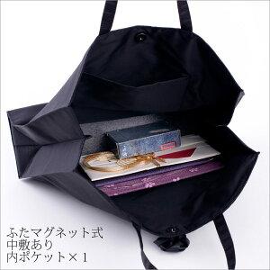 レビューを書くなら【メール便送料無料】フラワーサブバッグB5対応マチ付日本製慶弔両用ブラックフォーマル小物フォーマルバッグ