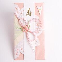 お祝儀袋 ご祝儀袋 洋風ピンク スリムタイプ 結婚式用【RCP】
