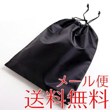 黒シンプル無地巾着袋 ブラック スリッパ入れ シューズケース サブバッグ フォーマル 学校 お受験 入学式 入園式 卒業式 卒園式